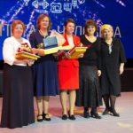 В Кирове проходит федеральный конкурс педагогических работников