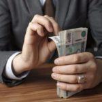В Кирове директор предприятия совершил коммерческий подкуп с целью победы на аукционе по продаже лесных насаждений