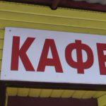 В Кирове полицейские пресекли незаконную продажу алкоголя и изъяли бутылки неизвестного происхождения