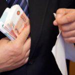 Инженер предприятия ЖКХ в Афанасьевском районе присвоил деньги, поступившие от граждан за коммунальные услуги