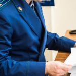 В Лузе прокуратура оштрафовала ООО «Хольц Хаус» за травму работника