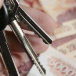 В Кировской области осуждён местный житель за мошенничество с жилищным сертификатом на сумму более 2 млн рублей