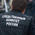 В Кировской области местные жители подозреваются в организации деятельности экстремистской организации: в ходе обысков изъята литература, 2 гранаты и мина