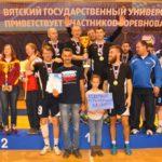 Команда Северных электросетей Кировэнерго стала победителем Спартакиады среди работников энергетических компаний
