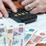 В Свечинском районе ЦРБ ликвидировала задолженность перед предпринимателями на сумму более 3,7 млн рублей