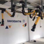 В технопарки «Кванториум» начинает поступать оборудование