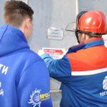 ПАО «МРСК Центра и Приволжья» призывает жителей Кировской области запереть ток на замок