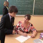 Учителям Кирова урезали компенсационные выплаты