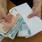 В Кирове предприятие задолжало своим работникам более 1,3 млн рублей