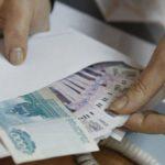 В Юрьянском районе предприниматель выплачивал работникам «серую» заработную плату: бизнесмен оштрафован