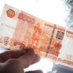 За третий квартал 2018 года в Кировской области выявлено 18 поддельных денежных знаков