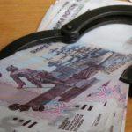 В Кирове за повторное уклонение от уплаты алиментов осужден мужчина