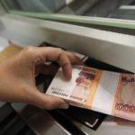 Жители и организации Кировской области хранят в банках около 160 млрд рублей