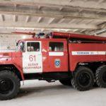 В Белой Холунице открыли новое здание пожарного депо