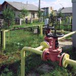В 2019 году продолжатся работы по газификации в пяти районах Кировской области