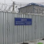 Прокуратура Кировской области проверяет информацию о голодовке в центре содержания мигрантов