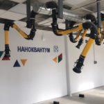 В технопарк «Кванториум» в Омутнинске ожидается поставка уникального микроскопа