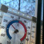 Ночью в некоторых районах Кировской области зафиксировали 16-градусные морозы