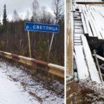 В Нагорском районе жители нескольких сел вынуждены ездить по обвалившемуся мосту
