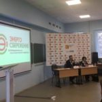 В Кировской области счет за мусор включат в квитанцию за энергоресурсы
