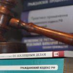 В Орловском районе были нарушены жилищные права несовершеннолетних