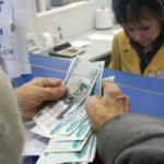 С 1 января 2019 года жители села смогут получить надбавку к пенсии