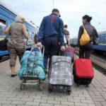 Кировстат: Жители Кировской области продолжают покидать регион