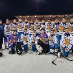 «Родина» взяла «серебро» Кубка мира по хоккею с мячом среди юниоров