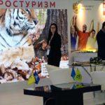 Утвержден туристический бренд России