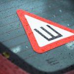 МВД подтвердило планы по отмене знака «Шипы»