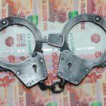 Следком назвал среднюю сумму взятки в России