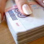 В Советске работница микрокредитной компании похищала деньги, подделывая договоры от имени жительницы города