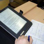 Кировская область активировала лицензии на электронные учебники в полном объеме