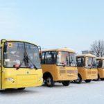 В районы Кировской области поступили 38 школьных автобусов
