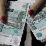 В Слободском предприятие незаконно занималось микрофинансовой деятельностью