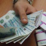 В Нагорске мужчина перевел мошенникам 1 млн 375 тысяч рублей, чтобы получить «компенсацию» за БАДы