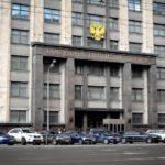 Кировская область может лишиться своего представителя в Госдуме: комиссия проголосовала за снятие с Вадима Белоусова неприкосновенности