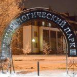 В Кирове состоялось торжественное открытие Дендропарка после реконструкции