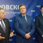 Губернатор Кировской области Игорь Васильев вошел в состав Высшего совета «Единой России»