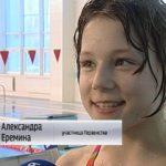 Кировчанка стала победительницей всероссийских соревнований по плаванию
