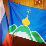 В Опаринском районе появился свой флаг