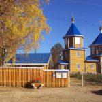 В Кикнуре сельская учительница вымогала у священника 50 тысяч рублей за молчание об его прошлом