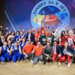 Команда филиала «Кировэнерго» стала победительницей Пятого фестиваля команд КВН МРСК Центра и МРСК Центра и Приволжья