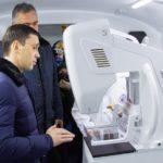 Районы Кировской области получили современные мобильные маммографы