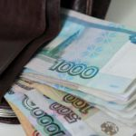 С 10 декабря в Кировской области увеличится прожиточный минимум