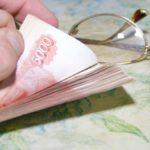 В Кирове дистанционные мошенники похитили у пенсионерки 975 тысяч рублей