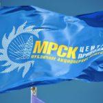 Кировские энергетики напоминают способы подачи заявки на технологическое присоединение к электрическим сетям