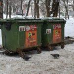 В правительстве объявили окончательное решение о размере и способе расчета платы за мусор в Кировской области