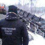 Появилось видео с места крушения грузового поезда в Подосиновском районе