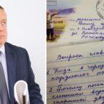 Главный врач Слободской ЦРБ посчитал вопросы жителей неактуальными и отказался разговаривать с журналистом